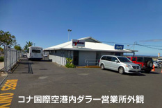 hawaii_car3