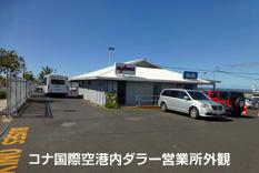 hawaii_car3